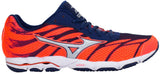 Mizuno Wave Hitogami 3 - Fiery Coral/Glacier Grey/Blue Depths