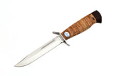 A&R, Shtrafbat, Hunting, Fixed, AUS-8, Birch Bark