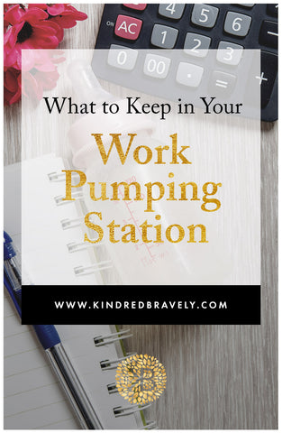 what to keep in your working pumping station