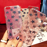Twinkling stars mobile phone case for iPhone 6 6s + Nice gift box!