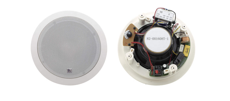 Galil 6-CO 6.5–Inch, 2–Way Open–Back Ceiling Speakers