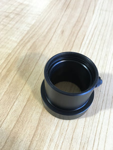 ".965"" to 1.25"" Eyepiece Adapter"