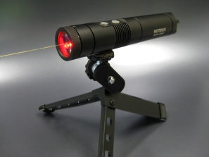 Astro Aimer G3 Green Laser Pointer and Accessories