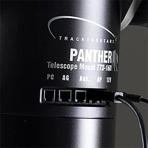 TTS-160 Panther Mount head (TTS160A)