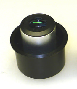 "Ultra Low Eyepiece Adapter 2"" to 1.25"""