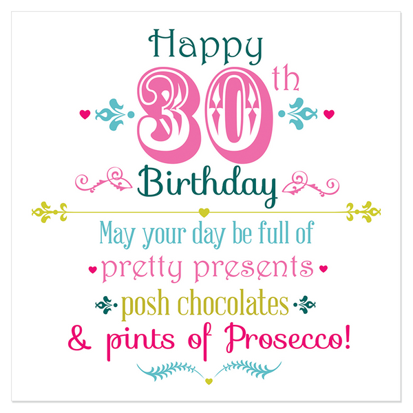 Happy 30th Birthday Juicy Lucy Designs