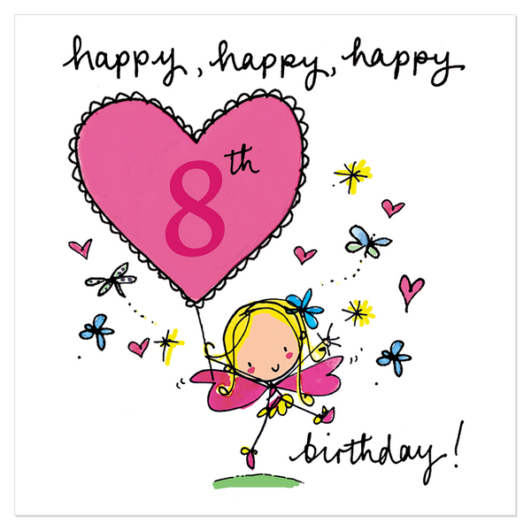 Happy Happy Happy 8th Birthday Juicy Lucy Designs