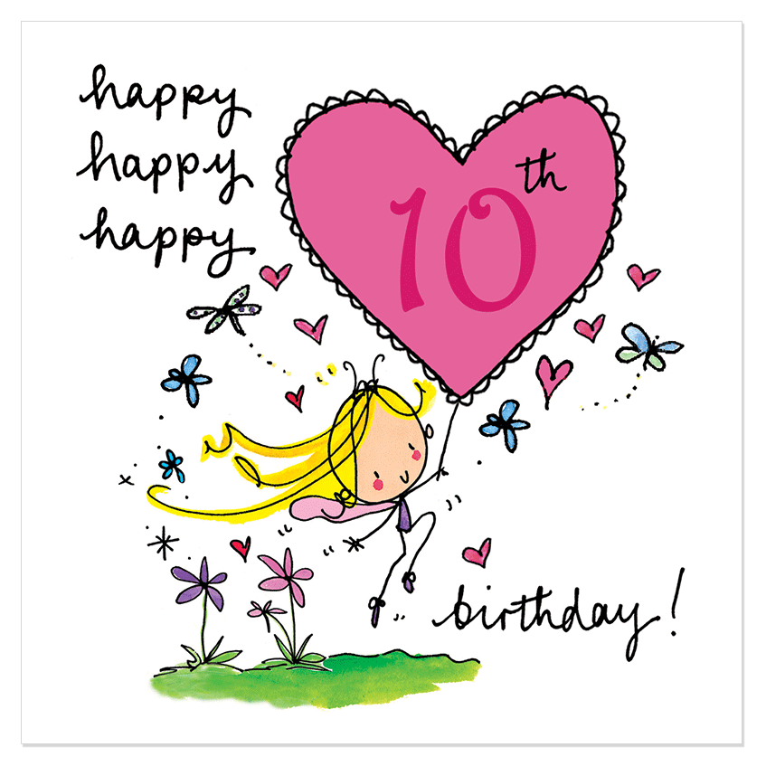 Happy Happy Happy Th Birthday Juicy Lucy Designs
