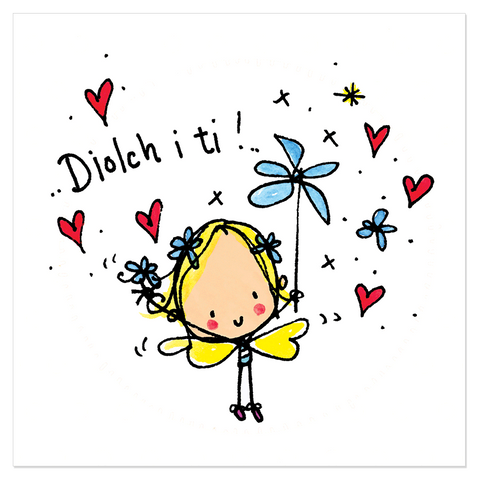 Diolch i ti! - Juicy Lucy Designs