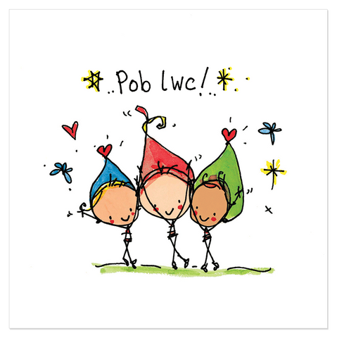 Pob lwc! - Juicy Lucy Designs