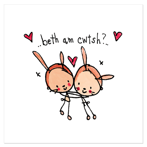 Beth am cwtsh? - Juicy Lucy Designs