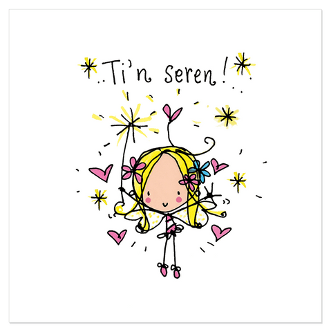 Ti'n seren! - Juicy Lucy Designs