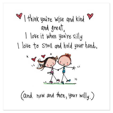 I love it when you're silly... - Juicy Lucy Designs