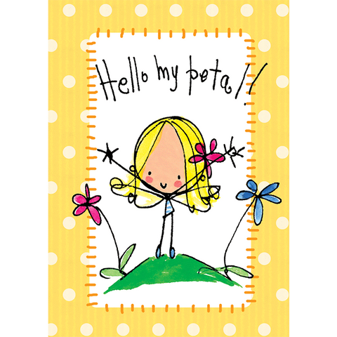 Hello my petal! - Juicy Lucy Designs