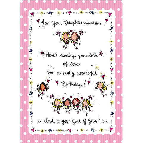 All Birthday Cards Juicy Lucy Designs