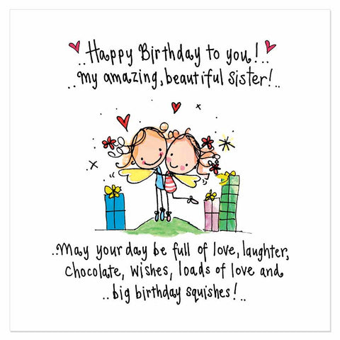 Happy Birthday to you! My amazing, beautiful sister!.. - Juicy Lucy Designs