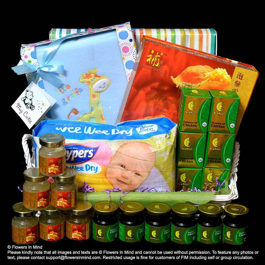 HP120_NEW BORN HAMPER_MY CUTIE BLANKET & GIFT SET_BIRDNEST_ESSENCE OF CHICKEN