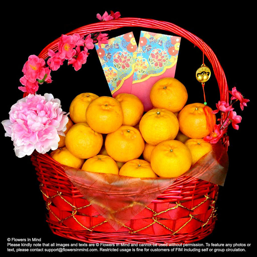 CNY Hamper (CNY21) - Flowers In Mind