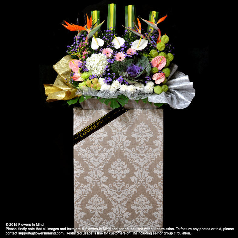 Wreath Box Design (EXECUTIVE) (FW23) - Flowers In Mind