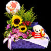 Choice of Fullerton Cakes With Gift Flower Basket (CD04) - Flowers-In-Mind
