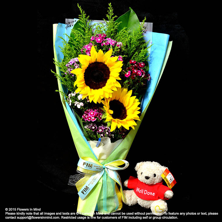 Bouquet of Sunflower and Bear (HB163) - Flowers In Mind