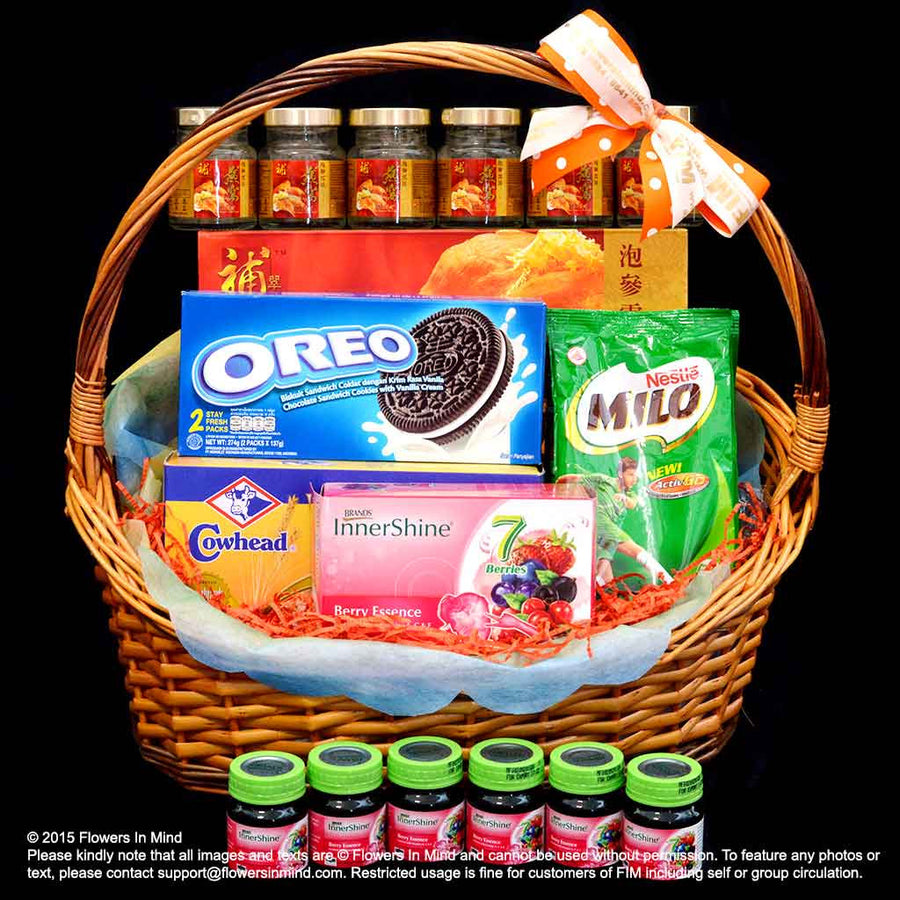 WELLNESS HAMPER (HP100)