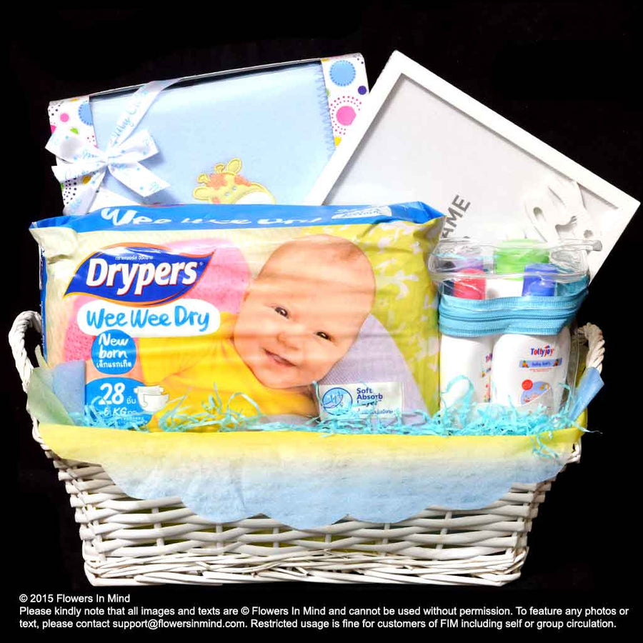 Baby Hamper (HP101)