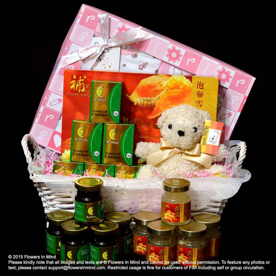 Baby Hamper (HP104)