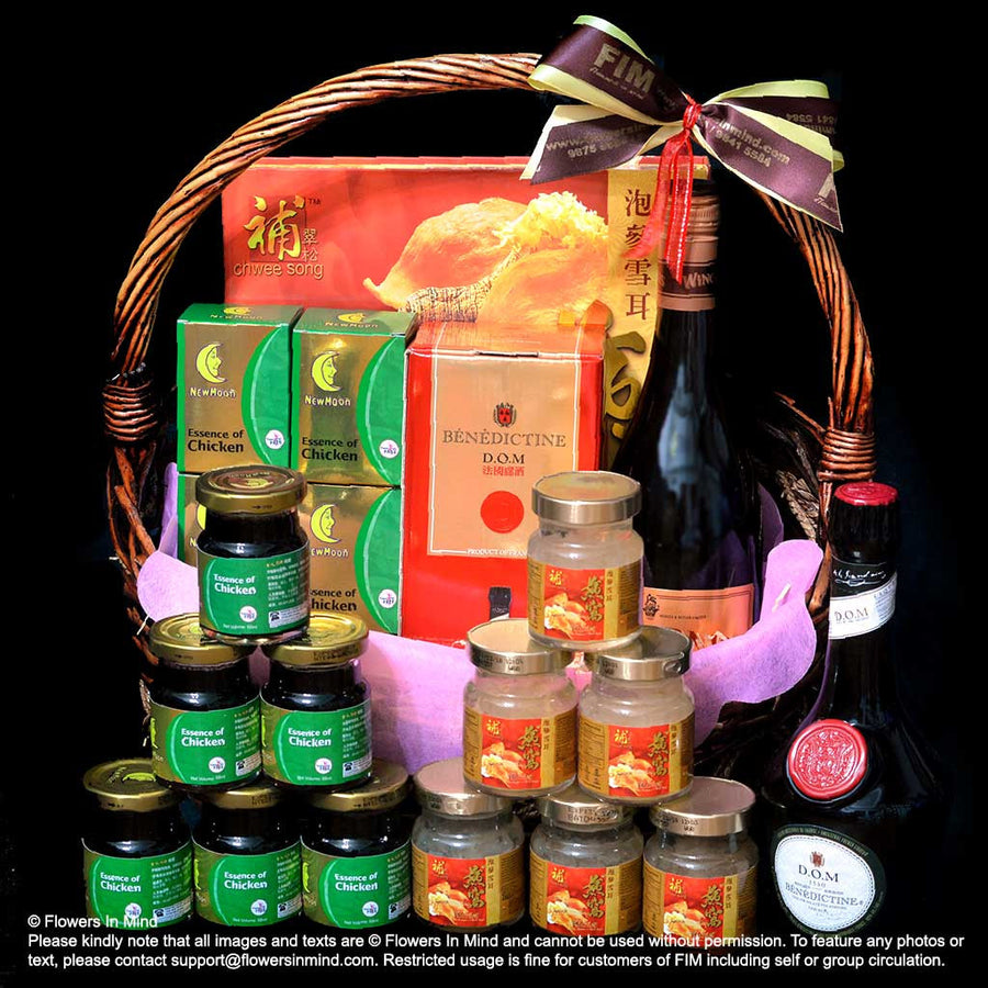 WELLNESS HAMPER (HP126)
