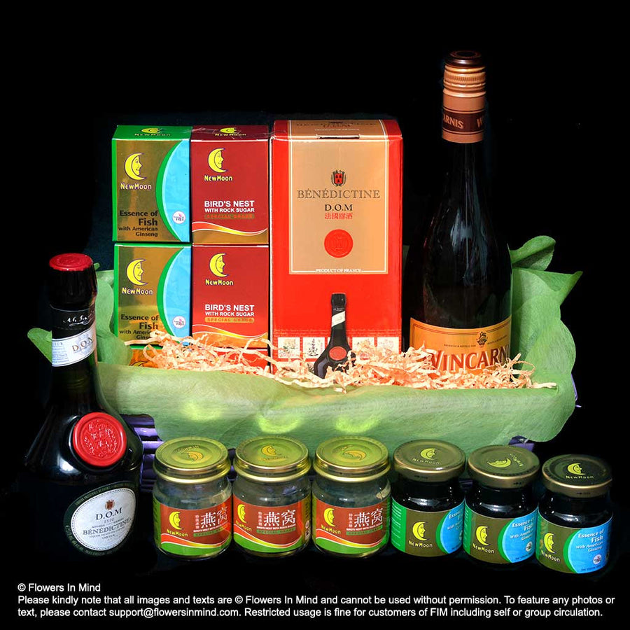 HP127_wellness hamper_wincarnis_dom_essence of fish_birdnest