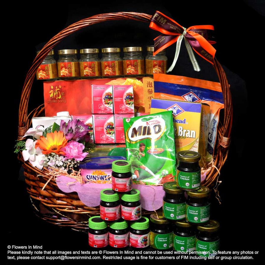 HP128_WELLNESS HAMPER_birdnest_juice_sunsweetprunes_innershine_essence of chicken_cowhead