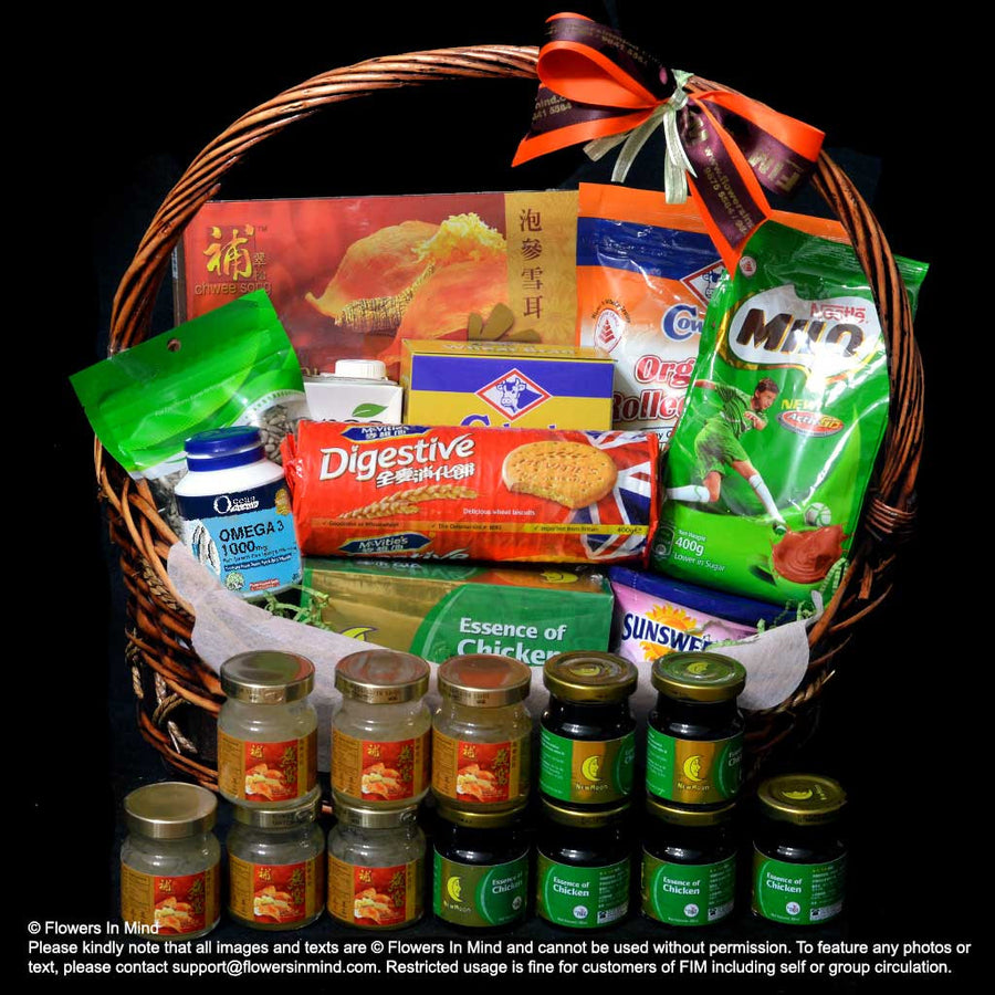WELLNESS HAMPER (HP132)
