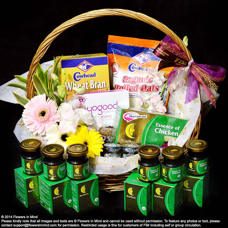 Get Well Hamper (HP47)