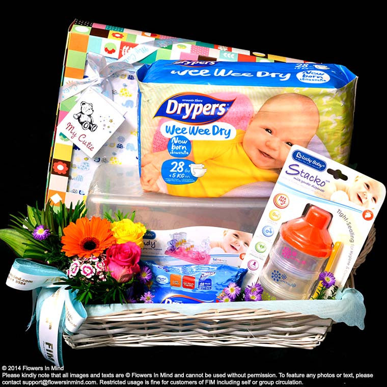 New Born Hamper (HP61)