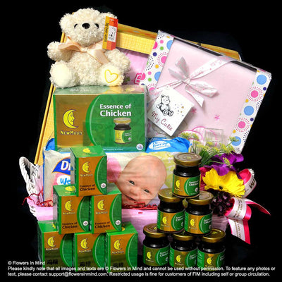 New Born Hamper (HP75) - Flowers-In-Mind