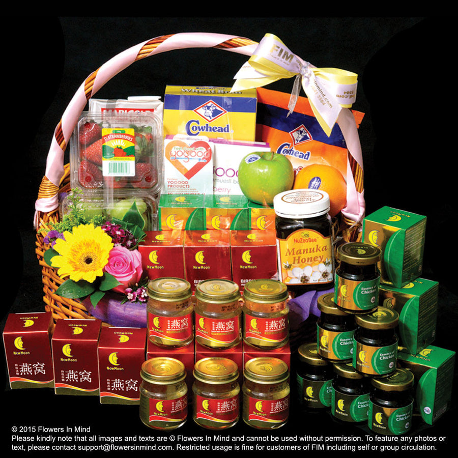 Get Well Hamper (HP86) - Flowers-In-Mind