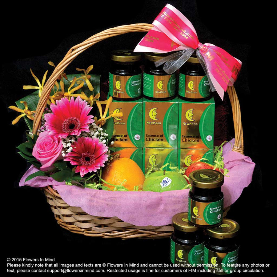 Get Well Hamper (HP87)