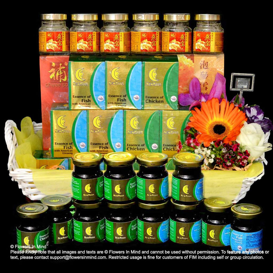 WELLNESS HAMPER (HP95a)