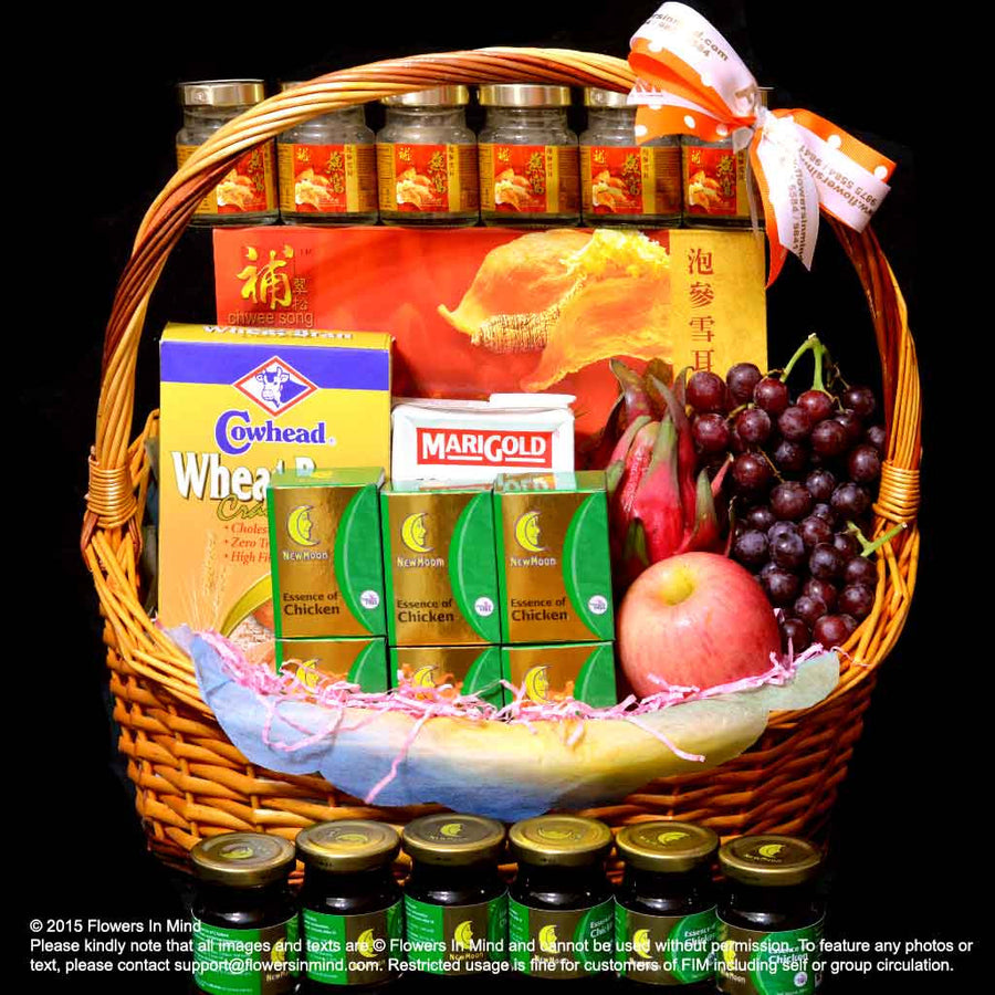 WELLNESS HAMPER (HP98)