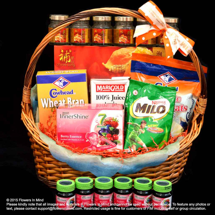WELLNESS HAMPER (HP99)