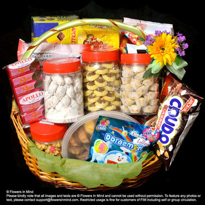 Hari Raya Cookies and Gifts Hampers (HR13) - Flowers-In-Mind