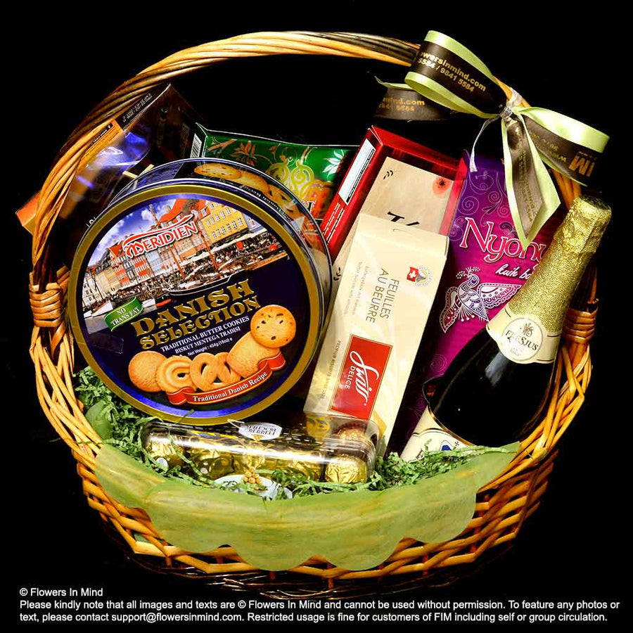 Hari Raya Cookies Hampers (HR17)