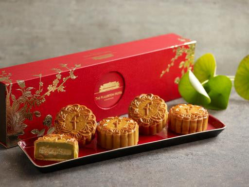 THE FULLERTON SALTED GREEN BEAN WITH PANDAN PASTED BAKED MOONCAKES - Flowers-In-Mind
