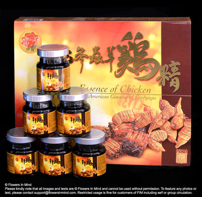 CHWEE SONG Bird Nest / FUGUI Essence of Chicken - Flowers-In-Mind