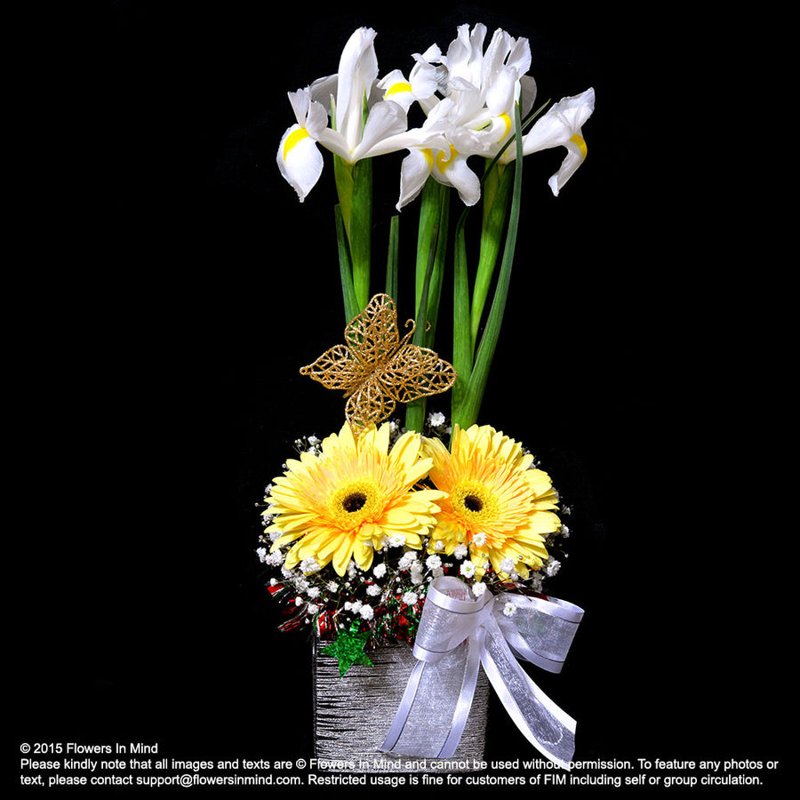 Elegant Yellow Christmas Table Arrangement (XMAS12)