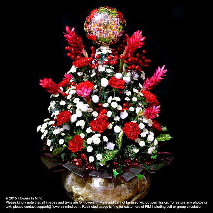 Christmas Tree Table Arrangement (XMAS27)