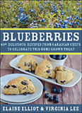 Cookbook: Blueberries