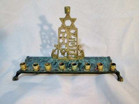BRASS Metal Jewish Chanukah MENORAH Candelabra Candle Holder Candlestick Foot GREEN