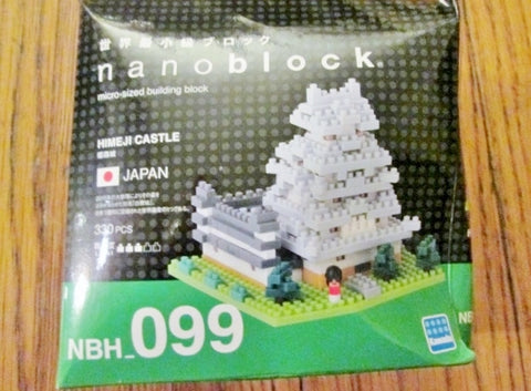NANOBLOCK HIMEJI CASTLE NBH_099 Creative Play Building Toy Plate Construction Set Fun