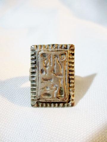 Chunky Modern Silver HIEROGLYPHICS Egypt Statement Ring Adjustable BIRD EYE